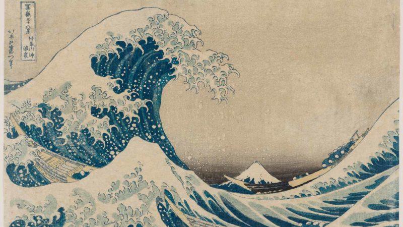 Hokusai Hiroshige: Oltre l'Onda