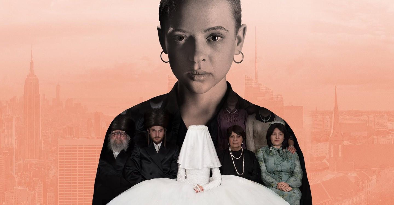 Unorthodox: storia di un'emancipazione femminile