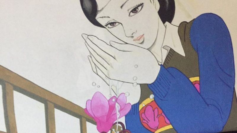 """""""L'età della convivenza- Dosei Jidai"""": l'opera prima di Kazuo Kamimura"""