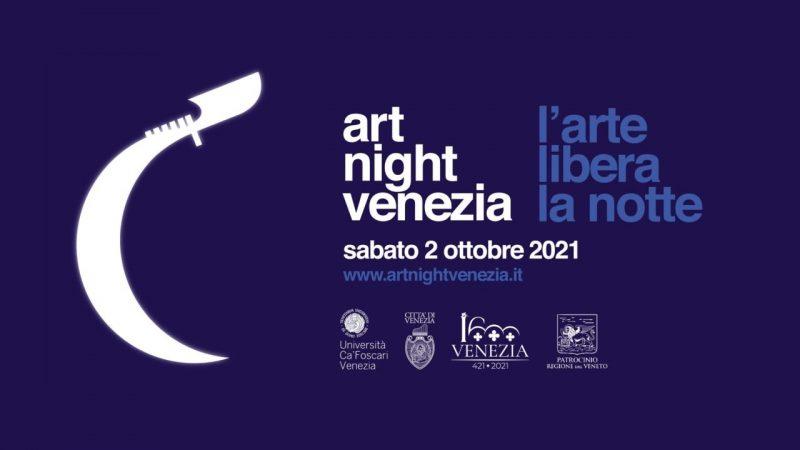 """Art Night di Venezia: al confine fra realtà e virtuale con """"Venezia 3021"""""""